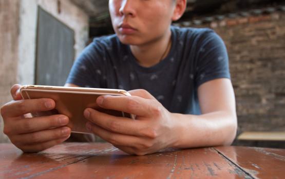 Mobile as Ubiquitous Gaming Platform